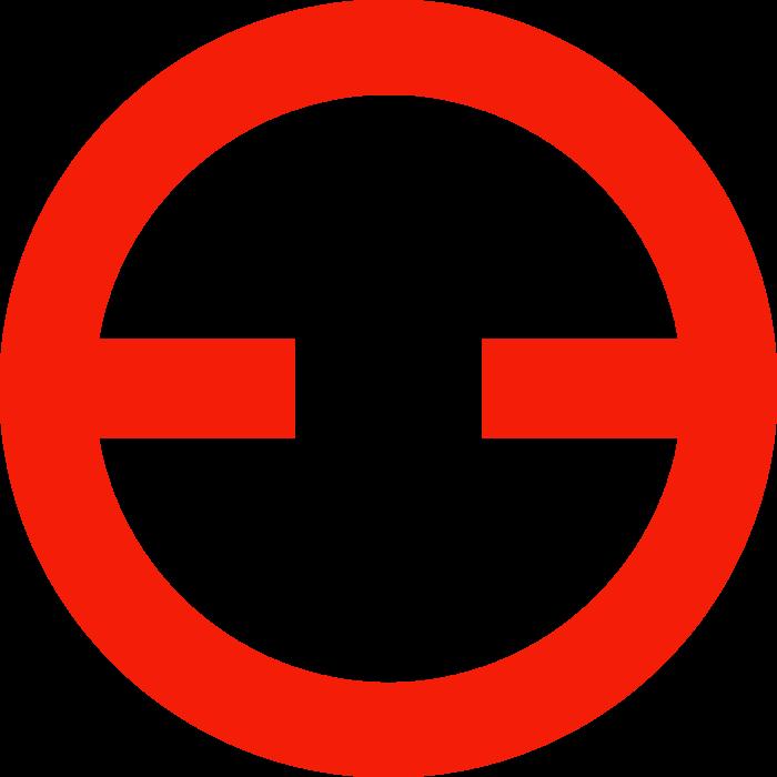 Mazda Logo 1928