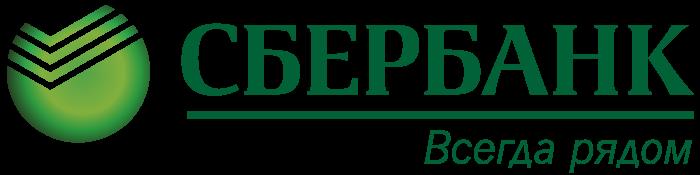 Сбербанк, Sberbank logo