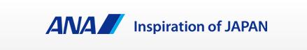 All Nippon Airways website logotype