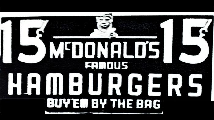 McDonald's (McDonald's Famous Hamburgers) Logo 1948