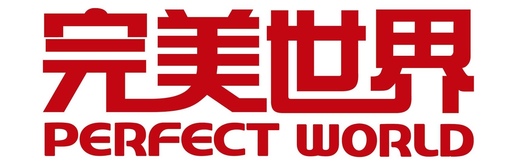 Perfect world novos grficos pgina 16 enquanto esse o logo do jogo perfect world neverfall chins stopboris Choice Image