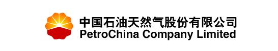 PetroChina website logo