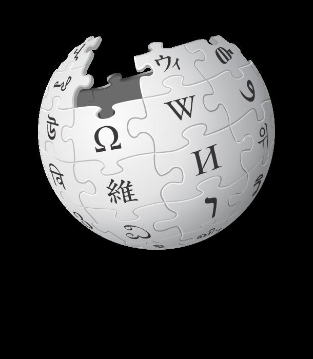 Wikipedia logo, logotype, emblem