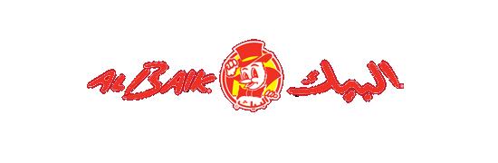 Albaik logo