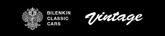 Bilenkin Classic Cars logo, black