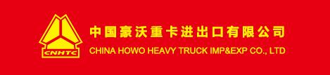 CNHTC-Howo logotype, logo, red