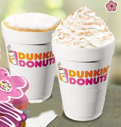Dunkin Donuts small glasses