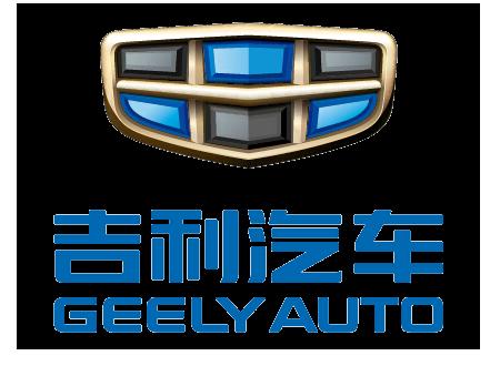 Geely symbol, logo, logotype, emblem