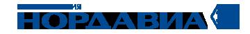 Nordavia logo, russain (Нордавиа)