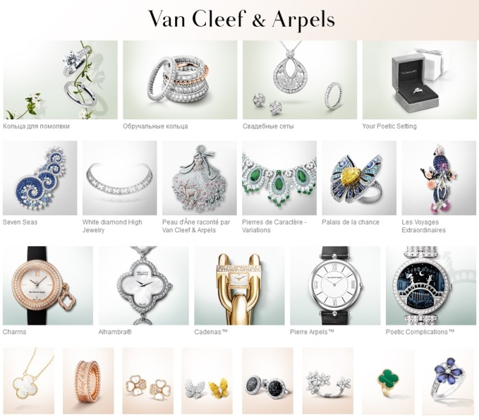 Van Cleef Arpels jerelry, wristwatches, bridal rings, necklaces, earrings
