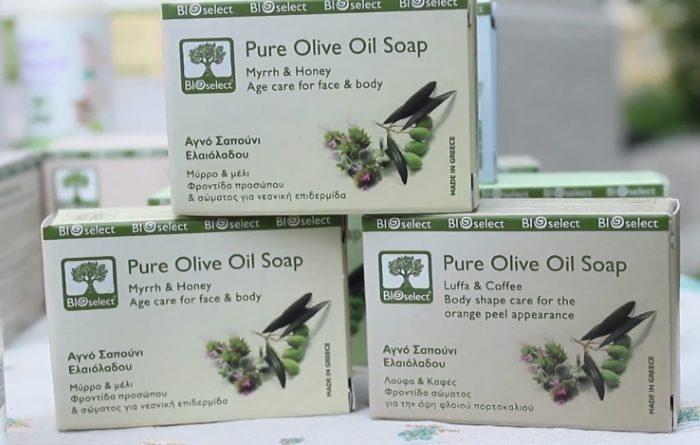 BIOselect Pure Olive Oil Soap