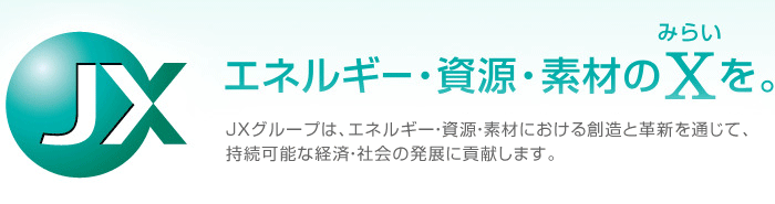 JX japanese logo