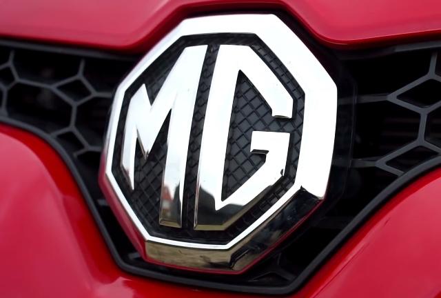 MG Cars logo, logotype, emblem