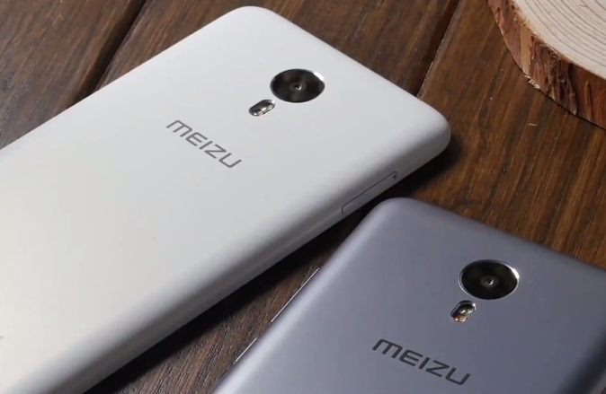 Meizu M1 Metal smartphones photo