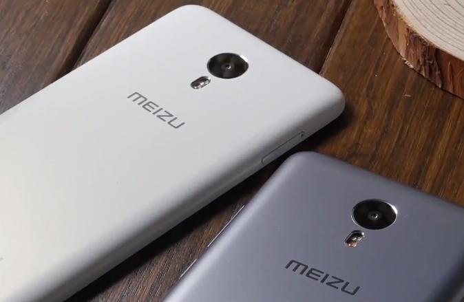 Meizu M1 Metal smartphones photo