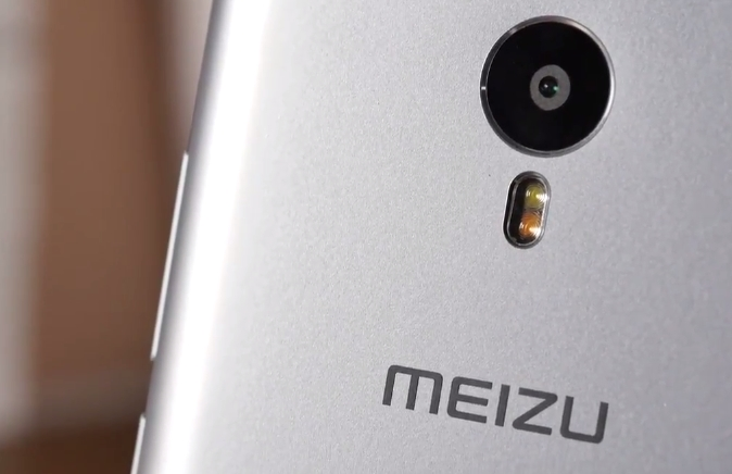 Meizu Metal logo on the smartphone