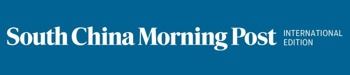 South China Morning Post logo, blue, international