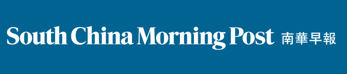 South China Morning Post logo, logotype, blue