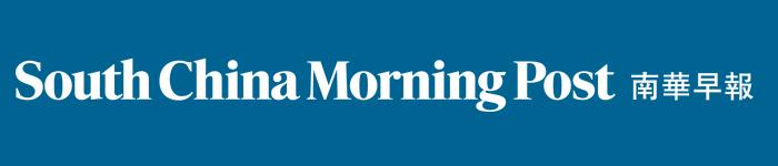 South China Morning Post logo, logotype, blue