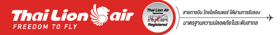 Thai Lion Air logo, logotype