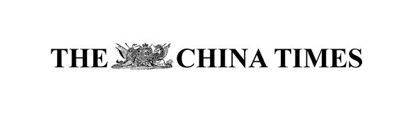 The China Times logo, lototype