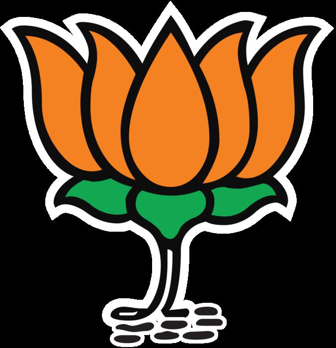 BJP logo (Bharatiya Janata Party)