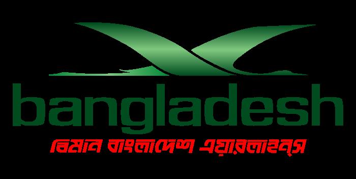 Biman Bangladesh Airlines logo