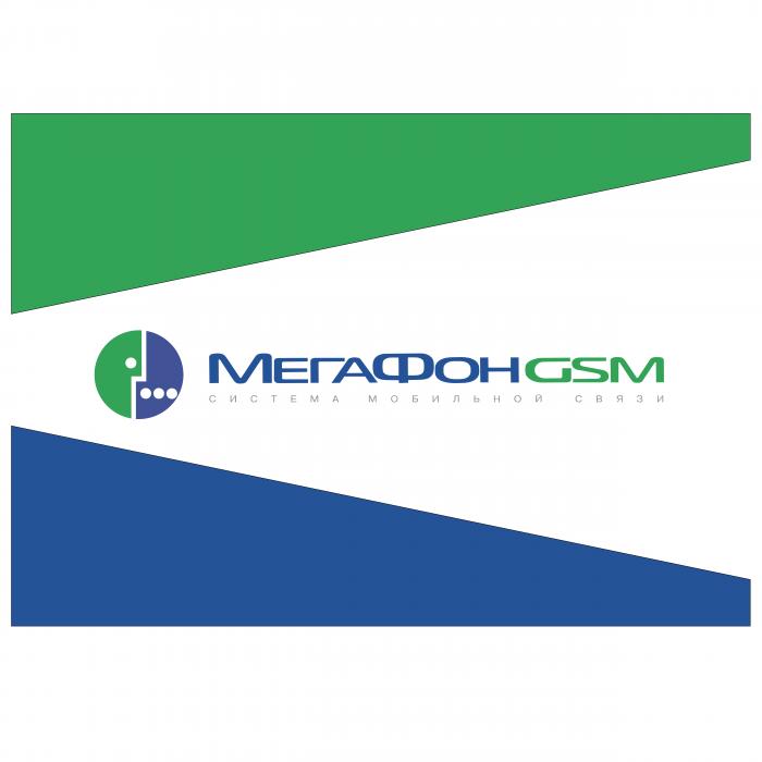 MegaFon logo cube