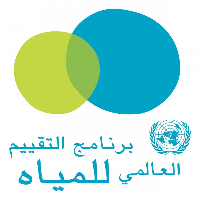 WWAP logo arabic