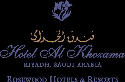 Al Khozama Hotel Logo