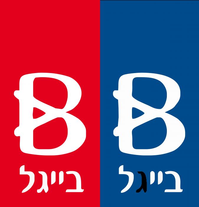 Bagel Bagel Israel Logo