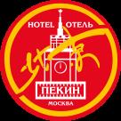 Pekin Hotel Logo