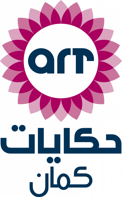 ART Hekayat Kaman Logo