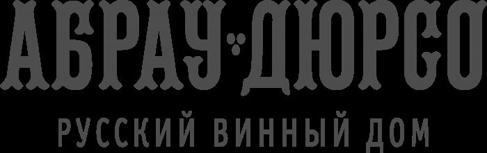 Abrau Durso Logo text
