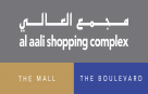 Al Aali Ahopping Complex Logo