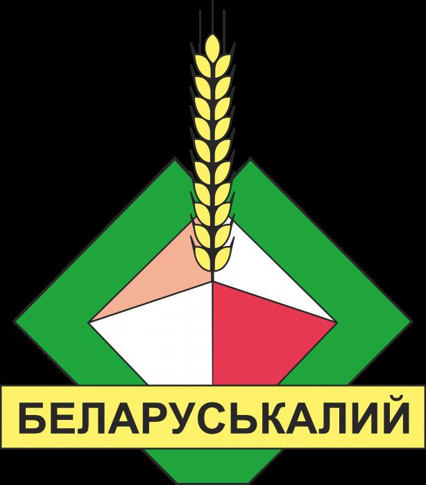 Belkali Logo