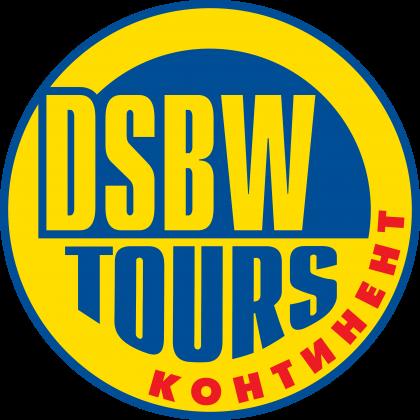 DSBW Logo