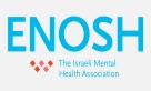 Enosh, The Israel Mental Health Association Logo
