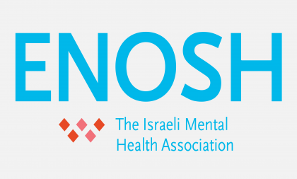 Enosh, The Israel Mental Health Association Logo
