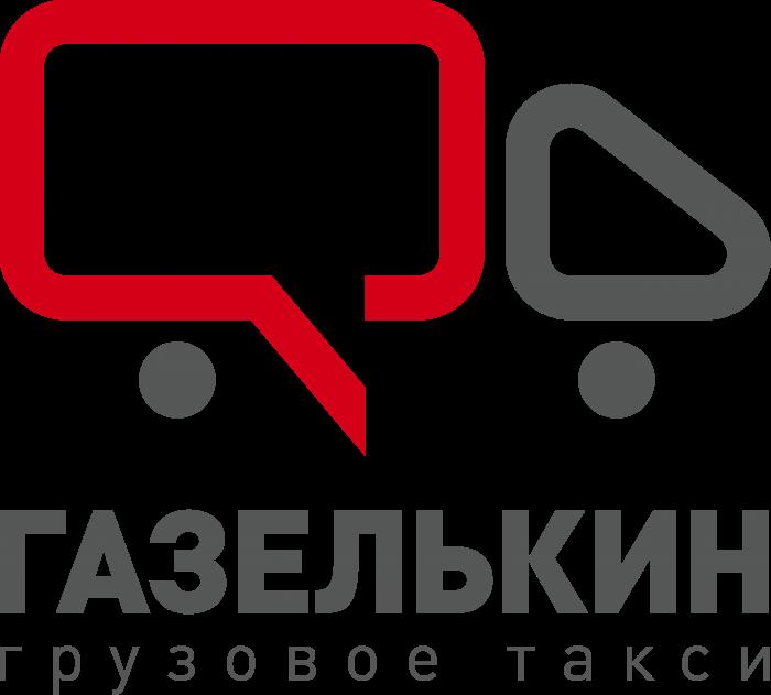Gazelkin Logo