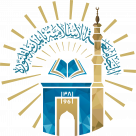 Islamic University Logo