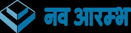 Nawa Aarambha Logo