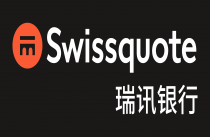 Swissquote Group Holding Ltd Logo full