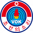 Voice of Korea Logo
