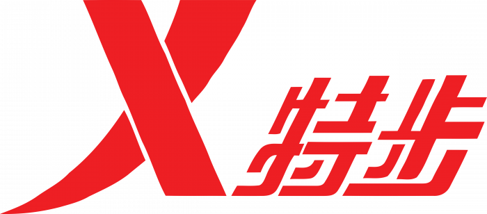 Xtep International Holdings Limited Logo