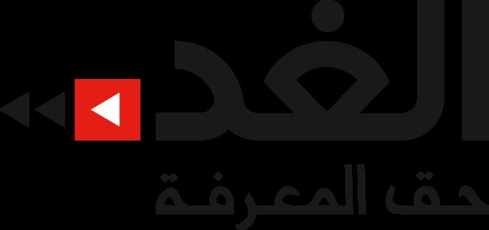 Alghad Newspaper Logo black