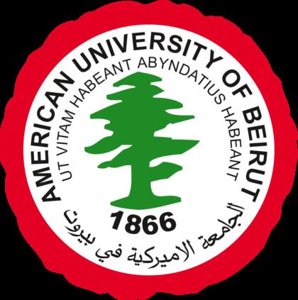 American University of Beirut Logo 1