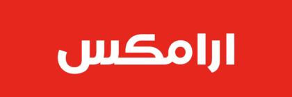 Aramex Logo red background