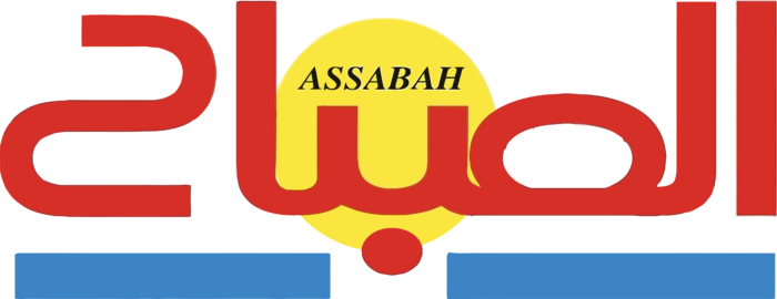 Assabah Logo full