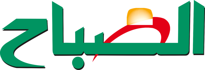 Assabah Logo old